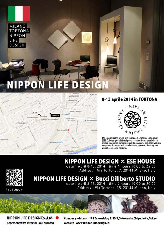 NipponLD OUTDM01